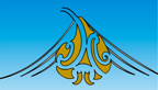 Taranaki Literacy Association logo